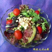 紫蘇茄子田園沙拉
