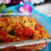 西紅柿炒雞蛋的做法