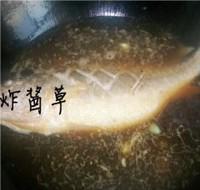 酸甜黃花魚的做法圖解8
