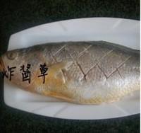 酸甜黃花魚的做法圖解2