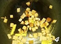 火腿冬瓜湯的做法圖解4