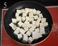 可樂豆腐的做法圖解5