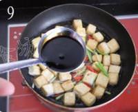 可樂豆腐的做法圖解9