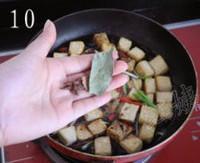 可樂豆腐的做法圖解10