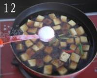 可樂豆腐的做法圖解12