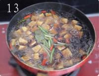 可樂豆腐的做法圖解13
