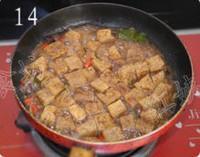 可樂豆腐的做法圖解14