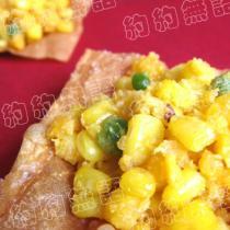 金沙玉米盞的做法