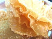金沙玉米盞的做法圖解2