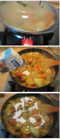 咖喱雞翅的做法圖解4