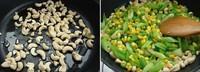 腰果玉米的做法圖解2