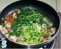 青菜奶油蘑菇濃湯的做法圖解4