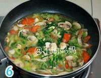 青菜奶油蘑菇濃湯的做法圖解5
