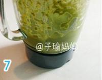 青菜奶油蘑菇濃湯的做法圖解6