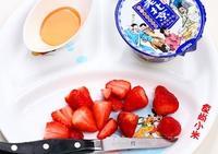 草莓酸奶的做法圖解1