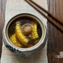 無花果玉米湯