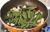 梅乾菜乾煸豆角的做法圖解7