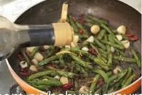 梅乾菜乾煸豆角的做法圖解9