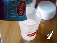 自制酸奶的做法圖解1