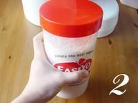 自制酸奶的做法圖解2