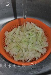 乾鍋花菜的做法圖解2