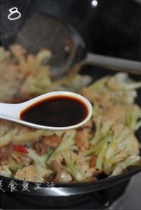 乾鍋花菜的做法圖解8