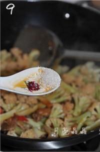 乾鍋花菜的做法圖解9