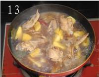 菠蘿雞翅的做法圖解13