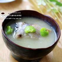 沙鍋鯽魚蠶豆湯