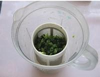 菠菜麵的做法圖解5