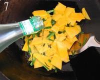 蔥油爽脆南瓜的做法圖解7