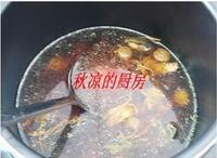 蟲草花烏雞湯的做法圖解4