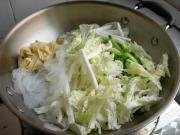 獨創營養拌菜的做法圖解15