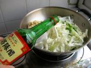 獨創營養拌菜的做法圖解16