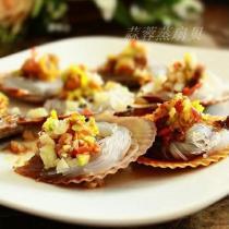 蒜蓉蒸扇貝的做法