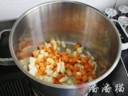 時蔬咖喱雞的做法圖解3