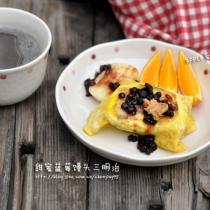雞蛋藍莓饅頭三明治