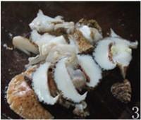 淮山螺肉湯的做法圖解3