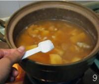 淮山螺肉湯的做法圖解9