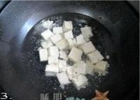 家常豆腐煲的做法圖解3