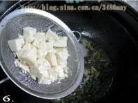 家常豆腐煲的做法圖解6