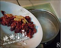 豬肝豬脾粥的做法圖解8