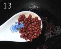 山藥紅豆糕的做法圖解13