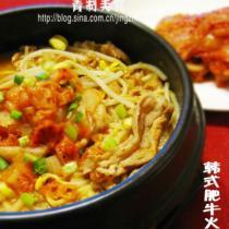 韓式肥牛火鍋麵
