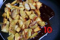 家常拔絲紅薯的做法圖解10
