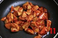 家常拔絲紅薯的做法圖解11
