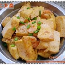 蝦仁豆腐的做法