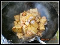蝦仁豆腐的做法圖解2