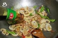 黑椒蘑菇肉片的做法圖解8
