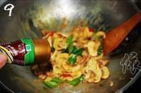 黑椒蘑菇肉片的做法圖解9